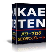 FC2 & SeeSaaブログテンプレート KAETEN