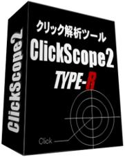 ClickScope2 Type-R