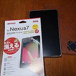 【解決】Nexus7の液晶がおかしい、勝手に動く、誤作動、誤反応