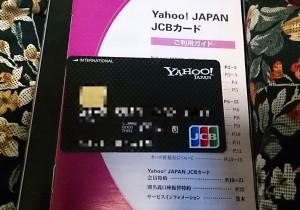 Tポイントの貯めやすいクレジットカードを色々と調べてみた!