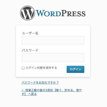 Google ChromeScreenSnapz215