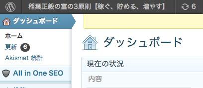 Google ChromeScreenSnapz218