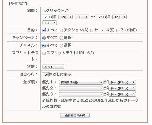 Google ChromeScreenSnapz229