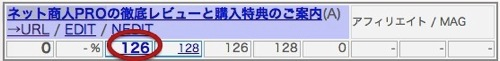 Google ChromeScreenSnapz233