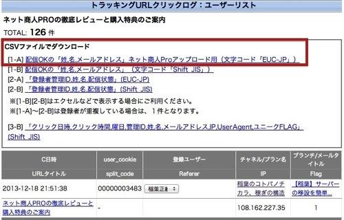 Google ChromeScreenSnapz234