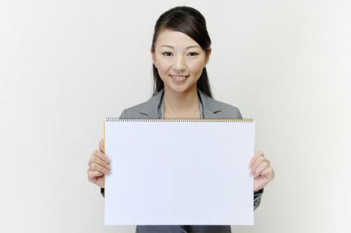 メールシステムの設置代行サービスの対象範囲についての補足説明